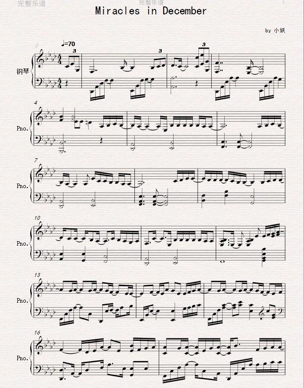 131208 EXO 十二月的奇迹 钢琴谱 CR 阿姷不是阿妖 4P