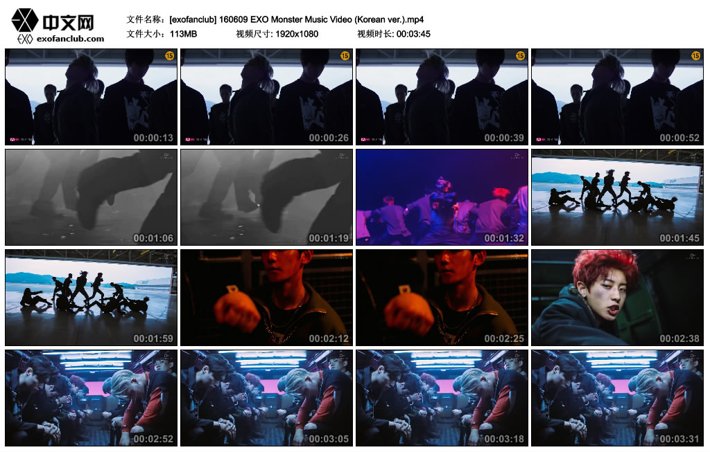 [exofanclub] 160609 EXO Monster Music Video (Korean ver.).mp4_thumbs_2016.06.09..jpg