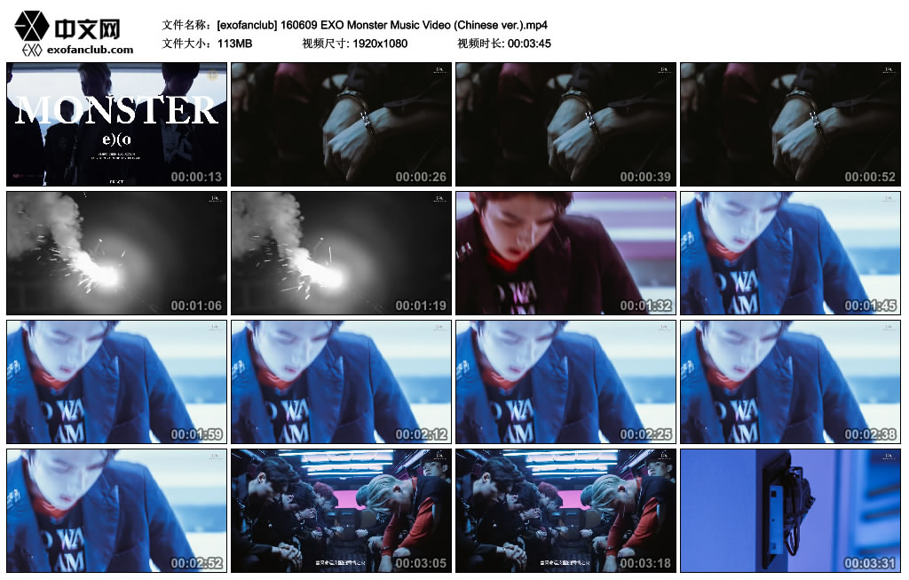 [exofanclub] 160609 EXO Monster Music Video (Chinese ver.).mp4_thumbs_2016.06.09.jpg