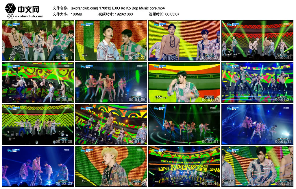 [exofanclub.com] 170812 EXO Ko Ko Bop Music core.mp4_thumbs_2017.08.12.16_24_52.jpg