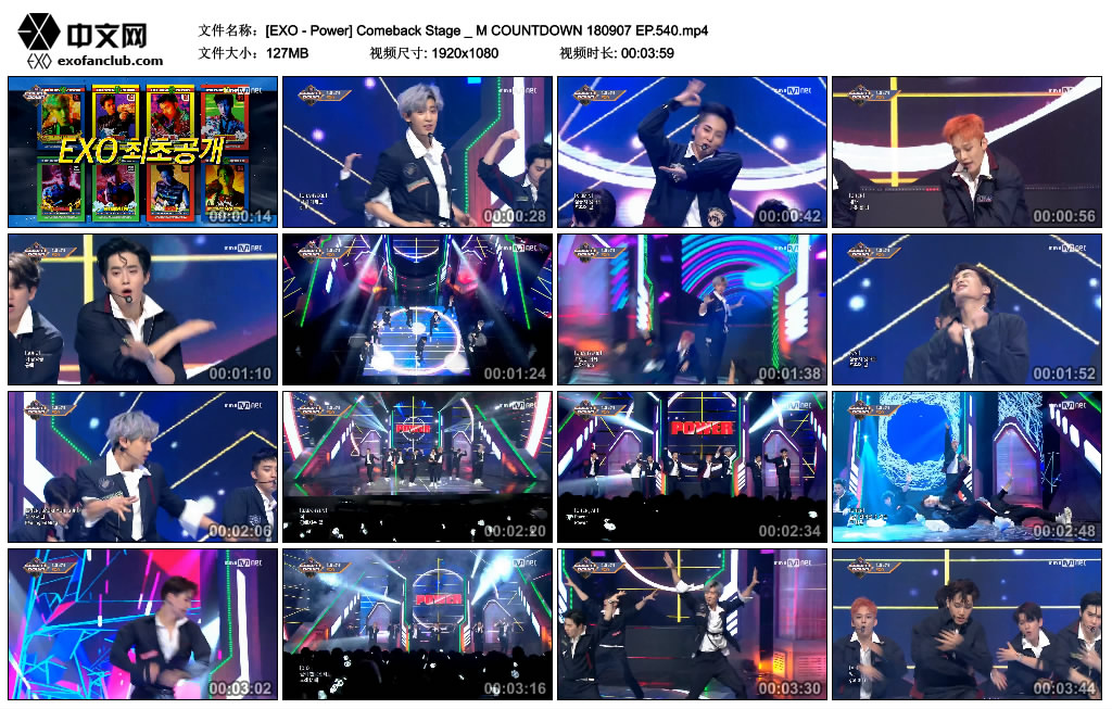 [EXO - Power] Comeback Stage _ M COUNTDOWN 180907 EP.540.mp4_thumbs_2017.09.07.1.jpg
