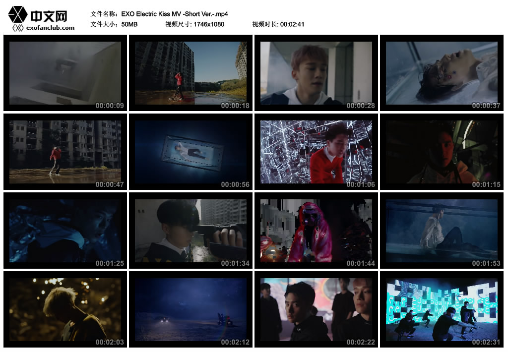 EXO Electric Kiss MV -Short Ver.-.mp4_thumbs_2017.12.06.20_22_55.jpg
