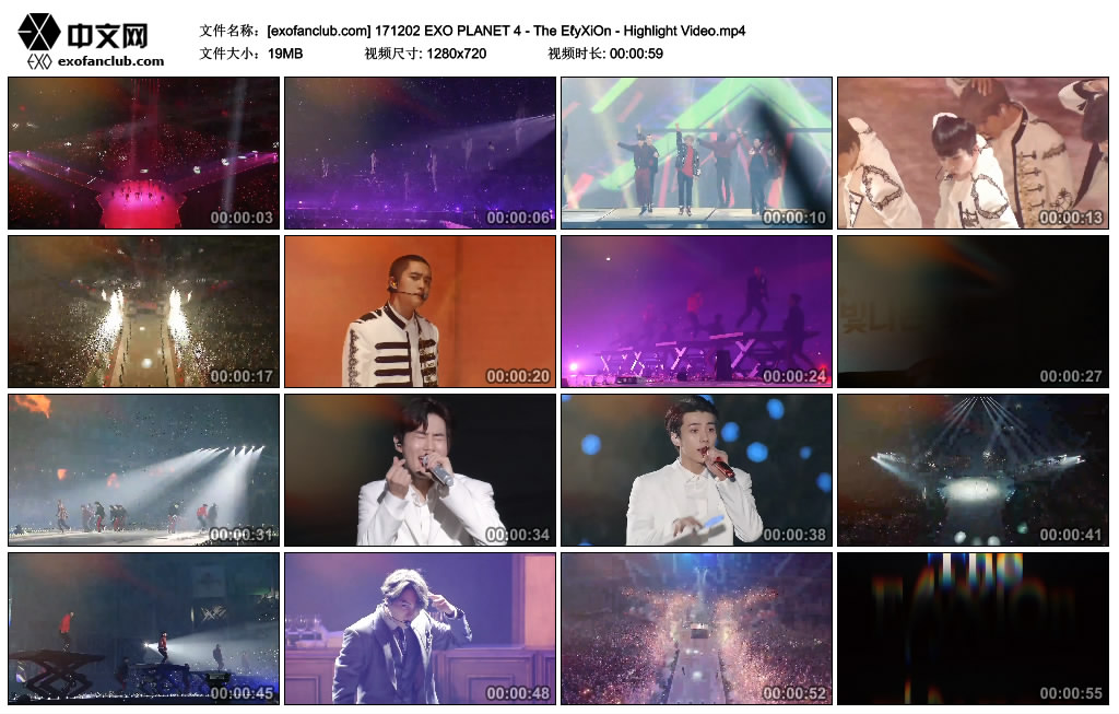 [exofanclub.com] 171202 EXO PLANET 4 - The EℓyXiOn - Highlight Video.mp4_thumbs.jpg
